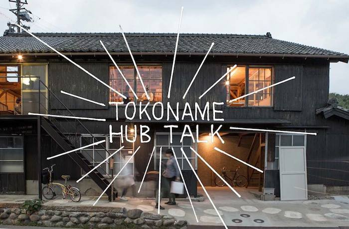 トコナメハブトーク Tokoname Hub Talk