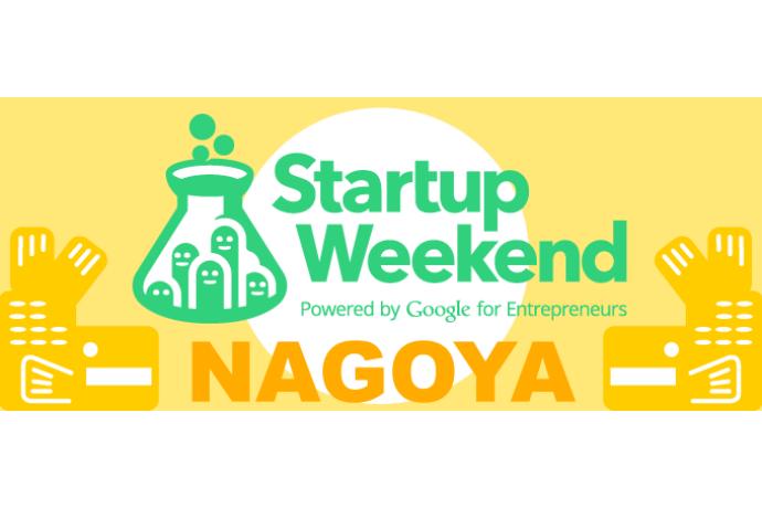 Startup Weekend Nagoya