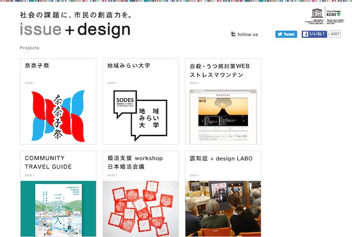 issueplusdesign