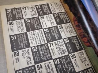 P1150319 (320x240) (2)