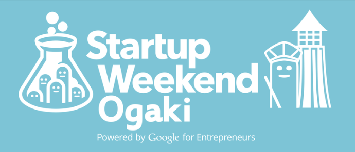 Startup Weekend Ogaki 03