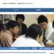 地元の若きチャレンジャーたちの新たなスタートの場!東海若手起業塾